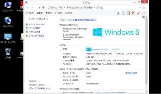 vgn_ux71_windows8