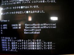 hdd_data_04