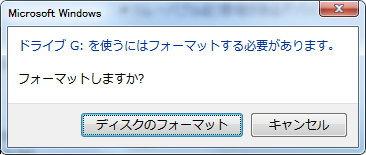 読み取り不可01