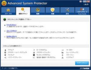 advaced_s_p