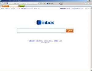 2013_11_12_inbox_toolbar