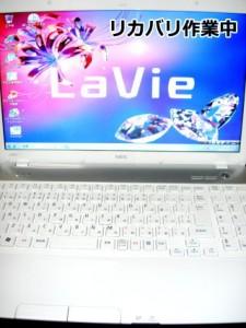 NEC LS150F2P2W 02