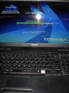 TOSHIBA dynabook B350_22A 02