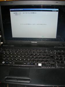 TOSHIBA dynabook B350_22A 04