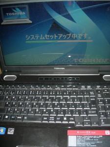 東芝 dynabook EX35LBL 03