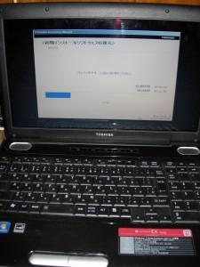 東芝 dynabook EX35LBL 02